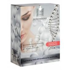 Восстанавливающая маска с биоцеллюлозой для чувствительной кожи Beauty Style