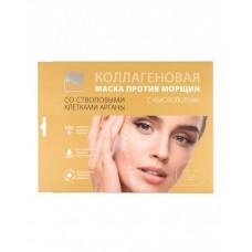 Коллагеновая маска против морщин для увядающей кожи с биозолотом и стволовыми клетками Арганы, Beauty Style, 4 шт