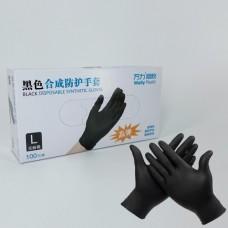 Перчатки нитриловые Wally Plastic, черные, размер L, 50 пар