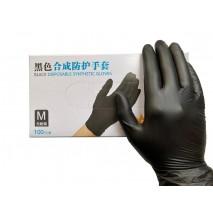 Перчатки нитриловые Wally Plastic, черные, размер M, 50 пар