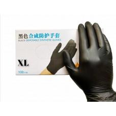 Перчатки нитриловые Wally Plastic, черные, размер XL, 50 пар